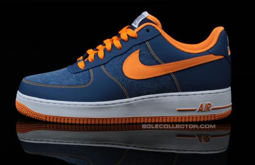 Air Force One Lin